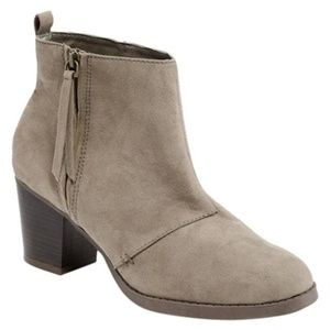 NWT Old Navy gray suede booties side zipper 9